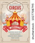 vintage circus advertising... | Shutterstock .eps vector #1027708795