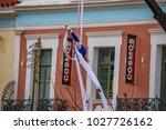 kalamata  greece   february... | Shutterstock . vector #1027726162