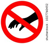 don't touch please security... | Shutterstock .eps vector #1027760452