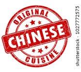 chinese cuisine vector stamp...   Shutterstock .eps vector #1027772575