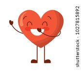 cute cartoon heart love smiling ... | Shutterstock .eps vector #1027815892