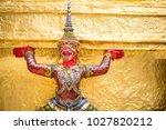 red giants statue under golden... | Shutterstock . vector #1027820212