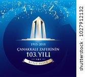 republic of turkey national... | Shutterstock .eps vector #1027912132