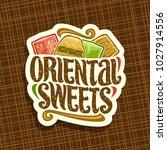 vector logo for oriental sweets ... | Shutterstock .eps vector #1027914556