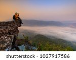 phu e lerd  landscape sea of... | Shutterstock . vector #1027917586