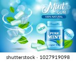 vector realistic swirl of fresh ... | Shutterstock .eps vector #1027919098