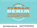 serif font in the style of... | Shutterstock .eps vector #1027935952