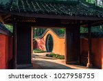 Chengdu Du Fu Thatched Cottage...