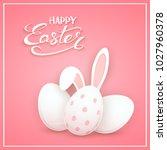 easter egg with rabbit ears on... | Shutterstock .eps vector #1027960378