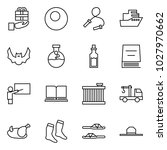 flat vector icon set   gift... | Shutterstock .eps vector #1027970662