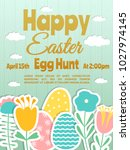 easter spring holiday card with ... | Shutterstock .eps vector #1027974145