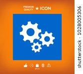 gears wheel   settings icon | Shutterstock .eps vector #1028005306