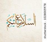 islamic greeting as salam... | Shutterstock .eps vector #1028005978