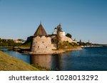 ancient kremlin in summer day ... | Shutterstock . vector #1028013292