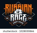 russian rage typography. vector ... | Shutterstock .eps vector #1028030866