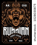 russian bear vector art....   Shutterstock .eps vector #1028030875