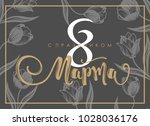 8 march greeting card in... | Shutterstock .eps vector #1028036176