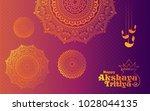 akshaya tritiya festival... | Shutterstock .eps vector #1028044135