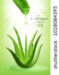 design advertising poster for...   Shutterstock . vector #1028084395