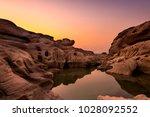 sunset at rocks  sam phan bok ... | Shutterstock . vector #1028092552