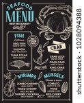 seafood restaurant menu. vector ...   Shutterstock .eps vector #1028094388