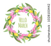 Hello March Inspirational...