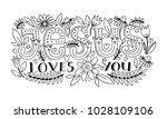 vector religions lettering  ... | Shutterstock .eps vector #1028109106