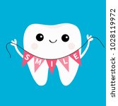 healthy tooth icon holding... | Shutterstock . vector #1028119972