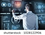 attentive specialist. calm... | Shutterstock . vector #1028122906