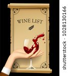 wine list with hand holding a... | Shutterstock .eps vector #1028130166