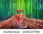 bamboo forest. asian woman... | Shutterstock . vector #1028137558