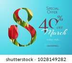 template of sale banner for... | Shutterstock .eps vector #1028149282