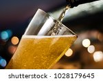 Motion Of Beer Pouring From...