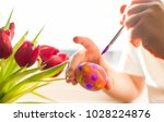 child's hands with a brush...   Shutterstock . vector #1028224876