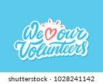 we love our volunteers. | Shutterstock .eps vector #1028241142
