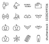 flat vector icon set   courier... | Shutterstock .eps vector #1028249536