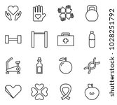 flat vector icon set   love... | Shutterstock .eps vector #1028251792