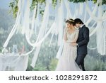 wedding photography in the... | Shutterstock . vector #1028291872