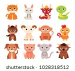 vector cute set chinese zodiac... | Shutterstock .eps vector #1028318512