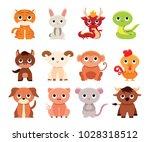 vector cute set chinese zodiac... | Shutterstock .eps vector #1028318512