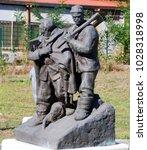 sofia  bulgaria  09 25 13 ... | Shutterstock . vector #1028318998