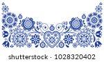 folk art retro vector greeting... | Shutterstock .eps vector #1028320402