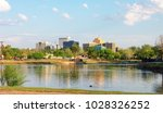 downtown midland  texas on a... | Shutterstock . vector #1028326252