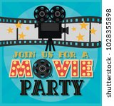 invitation for movie party ... | Shutterstock .eps vector #1028355898