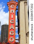 chicago  usa   june 28  2013 ... | Shutterstock . vector #1028457202