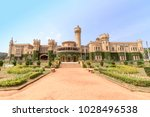 Tipu Palace Perspective at Bangalore India, surrounded with climbing Tree