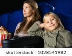cute little girl smiling to the ... | Shutterstock . vector #1028541982