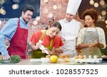 cooking class  culinary  bakery ... | Shutterstock . vector #1028557525