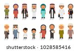 arab person generations at... | Shutterstock .eps vector #1028585416