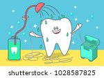 cartoon tooth is taking a... | Shutterstock .eps vector #1028587825